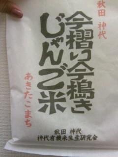 070512_1830~02.JPG