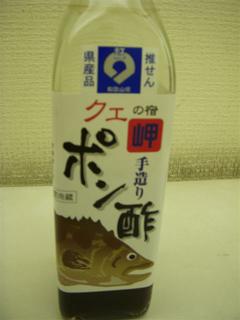 blog'08.01.17 003.jpg